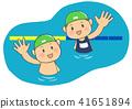 游泳 水池 男生 41651894