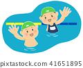 游泳 水池 男生 41651895