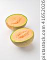 甜瓜切成兩半 41652026