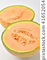 甜瓜切成兩半 41652054