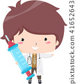 Kid Boy Doctor Toy Syringe Illustration 41652643