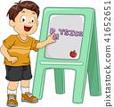Kid Boy Physics Board Illustration 41652651