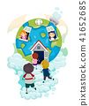 Stickman Kids Globe House Illustration 41652685