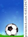 Soccer Blue Background 41652947