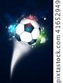 Soccer Ball Lights 41652949
