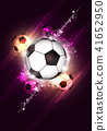 Football Sport Background 41652950