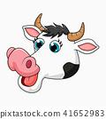 cartoon cow head design isolated on white  41652983