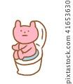 loo, restroom, toilet 41653630