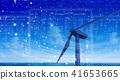 風能發電機 風能 數據 41653665