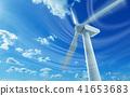 藍天 風能發電機 風車 41653683