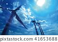 풍력 발전기 41653688