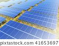 太阳能发电 41653697