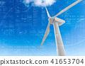 風力發電機 41653704