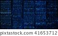 เซิร์ฟเวอร์ 41653712