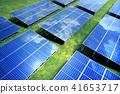 太阳能发电 41653717