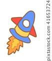 rocket, rockets 41653724