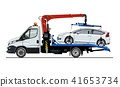 Vector tow truck template isolated on white 41653734