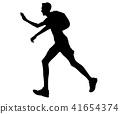 runner, run, male 41654374