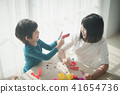 children have a fun with colorful modeling clay 41654736