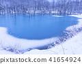 บ่อสีฟ้า 41654924