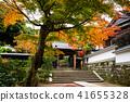 엔가쿠지, 원각사, 가마쿠라 41655328
