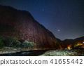 和歌山县Koza河的整体满天星斗的天空 41655442