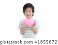Asian child  holding pink piggy bank 41655672