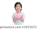 Asian child  holding pink piggy bank  41655673