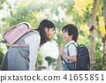 เอเชีย,ชาวเอเชีย,คนเอเชีย 41655851