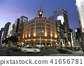 Tokyo's cityscape landscape in Japan Japanese streets of Ginza and the flow of cars (night view) 41656781