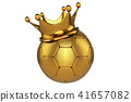 golden football with a king crown on top, isolated 41657082