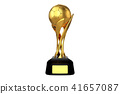 golden football trophy isolated on white 41657087