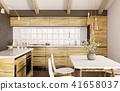 Modern interior design of wooden kitchen 3d render 41658037