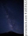 富士山和銀河系 41659322