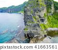 세타카무이 바위 공중 촬영 (홋카이도 비라) 41663561