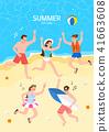 令人興奮的夏季節日 41663608