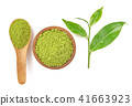 Top view of powder green tea on white background 41663923