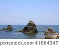 Ise Shima,Futamiura,Maidenwa(三重县) 41664347