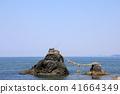 Ise Shima,Futamiura,Maidenwa(三重县) 41664349