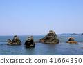 Ise Shima,Futamiura,Maidenwa(三重县) 41664350