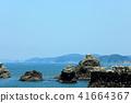 Ise Shima,Futamiura,Maidenwa(三重县) 41664367