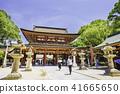 ศาลเจ้า Dazaifu Tenman-nan รวมตัวกับนักท่องเที่ยว 41665650