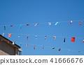 운동회 풍경 푸른 하늘에 국기 41666676