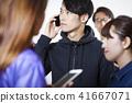 男人和同性戀者智能手機 41667071