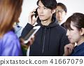 男人和同性戀者智能手機 41667079