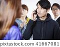 男人和同性戀者智能手機 41667081