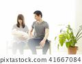 亞洲 亞洲人 夫婦 41667084