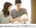 嬰兒撫養孩子 41667111