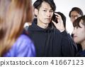 男人和同性戀者智能手機 41667123