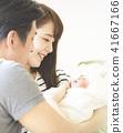 嬰兒撫養孩子 41667166
